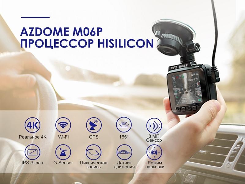 Реальное 4К, две камеры, WiFi, GPS, WDR, G-Sensor
